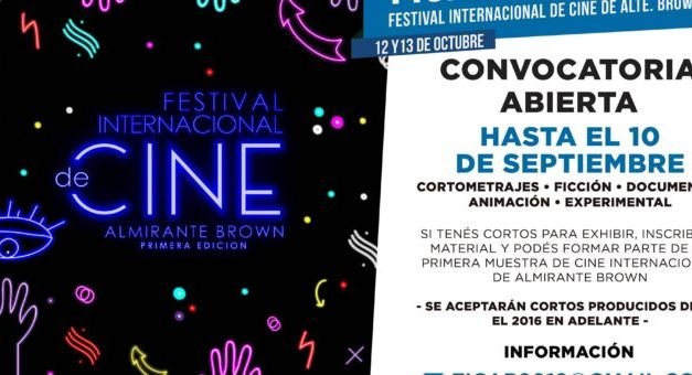 FESTIVAL DE CINE EN BROWN, INSCRIBITE!!!!!!